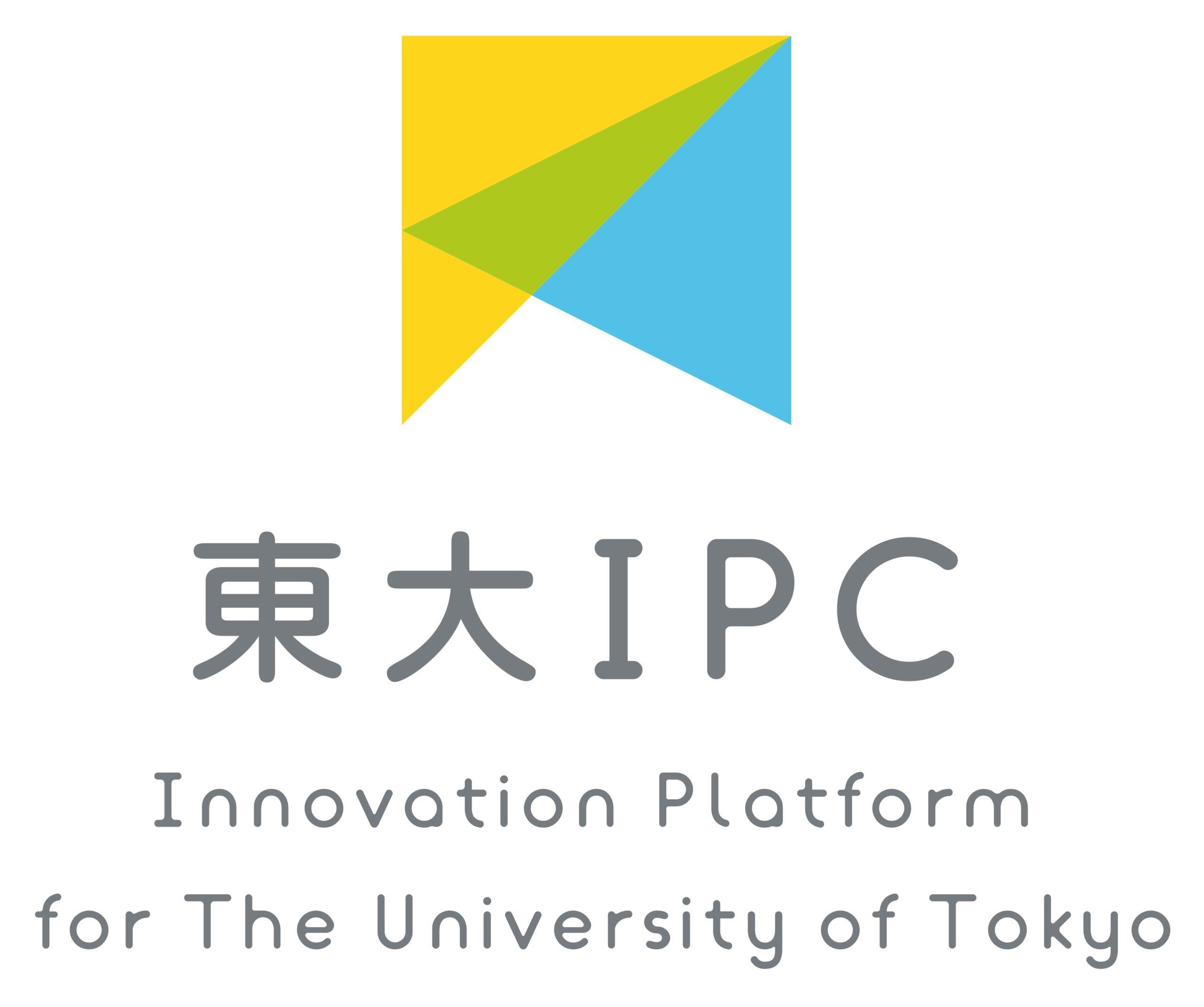 東大IPC