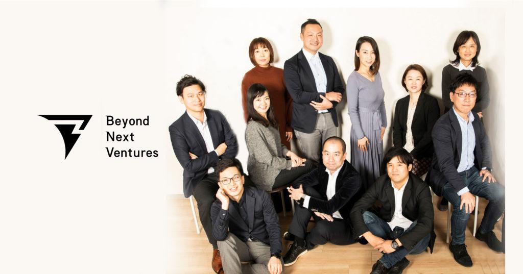 Beyond Next Ventures closes $160 million Fund II