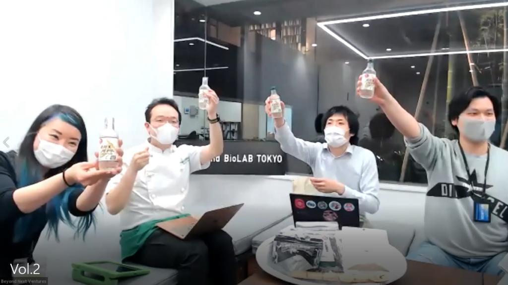 【イベントレポート】参加者200名超え!未来食対談~昆虫食×細胞培養肉~